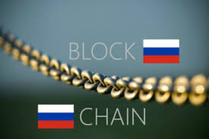 Blockchain Technology To Be Utilized For Russian State Pension Fund Schemes