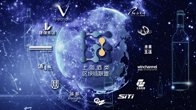 Leading Chinese Insurance Company Applies For Blockchain Technology Through A New Alliance