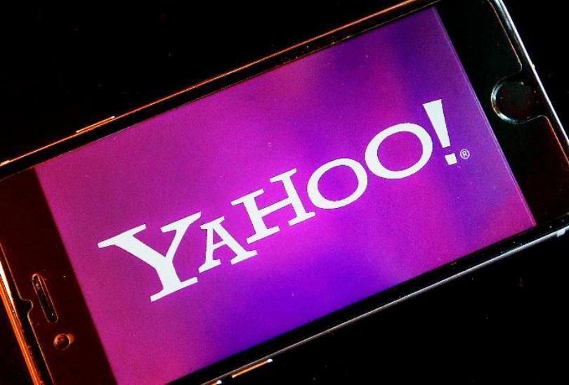 How To Access Yahoo Mail Account Using IMAP