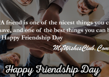 Motivational Friendship Quotes For Friends On Friendship Day (My Wishes Club)