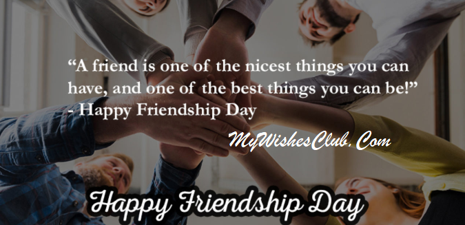 Motivational Friendship Quotes For Friends On Friendship Day
