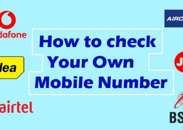 How To Check Your OWN Mobile Number (Easy Methods)